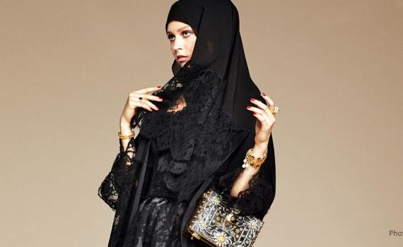 moda muzułmańska
